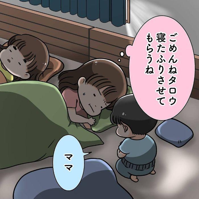 まだ5時だよ…。寝たふりをしようとした母が、秒で目を覚ましたワケの画像33