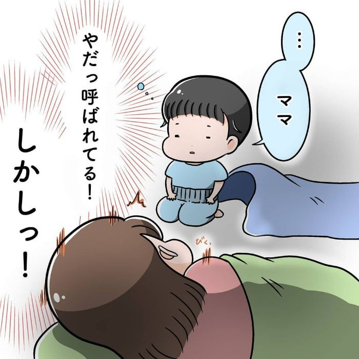 まだ5時だよ…。寝たふりをしようとした母が、秒で目を覚ましたワケの画像30