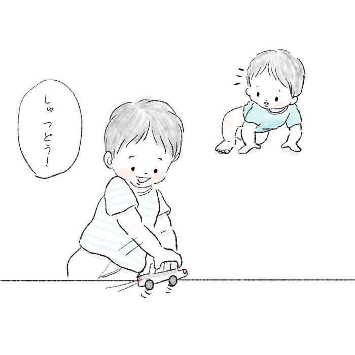 我が子の公園の遊び方…ちょいズレてる(笑)でもそれも、一緒に楽しみたいの画像1