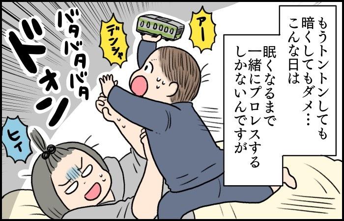 """体力が増す1歳児の寝かしつけはプロレス状態!ヘロヘロの私を救う夜中の""""ご褒美""""の画像4"""