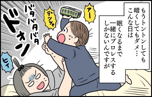 """体力が増す1歳児の寝かしつけはプロレス状態!ヘロヘロの私を救う夜中の""""ご褒美""""のタイトル画像"""
