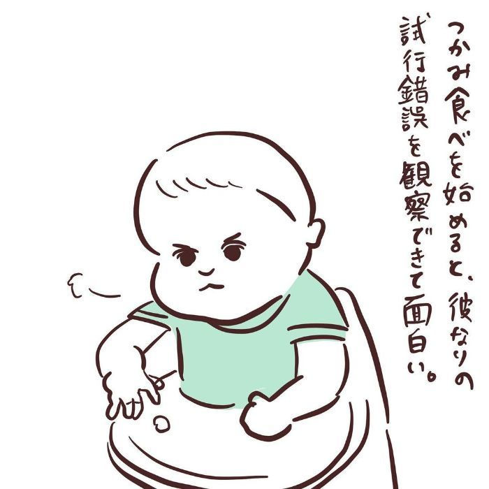 手遊びをする我が子を見て、フラッシュバック。幼き日の、あの快感…!の画像11