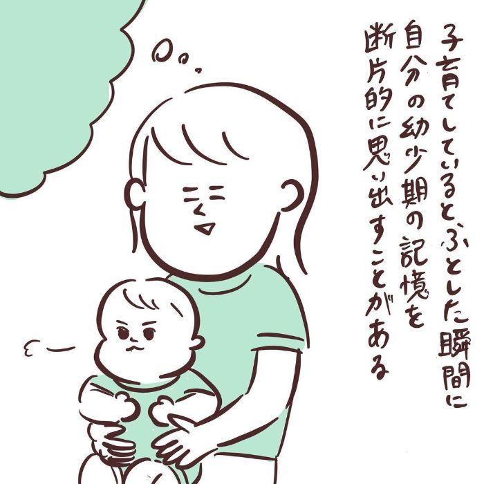 手遊びをする我が子を見て、フラッシュバック。幼き日の、あの快感…!の画像21