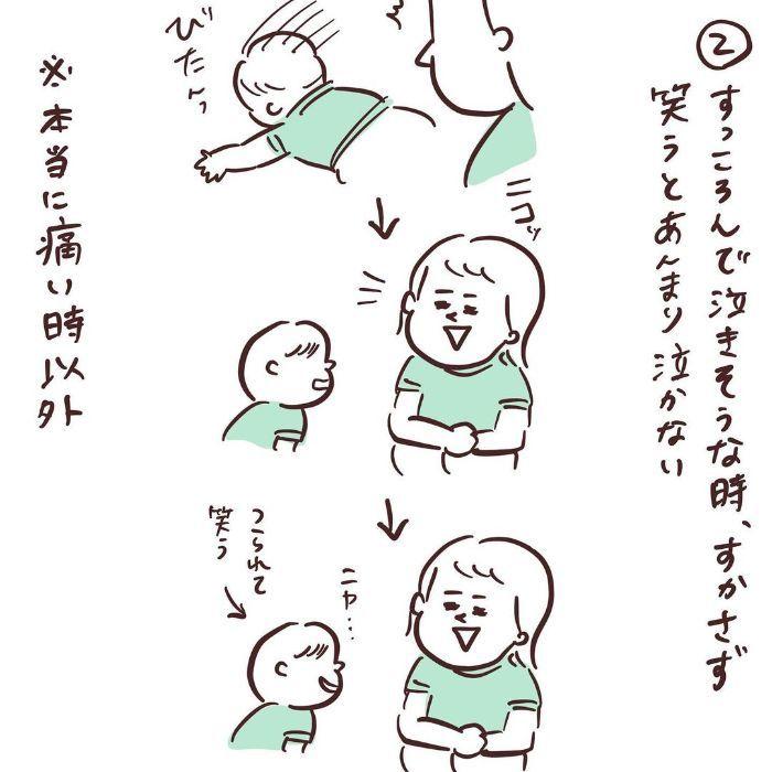 手遊びをする我が子を見て、フラッシュバック。幼き日の、あの快感…!の画像18