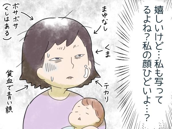初めての出産入院でアチャ〜!「持っていけば良かった…」と後悔したものの画像5