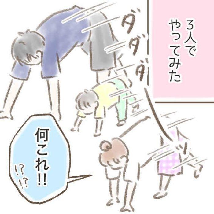 おもちゃの電車にのりたい!メルヘン願望かと思いきや……エッ?(笑)の画像19