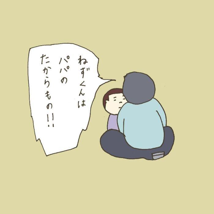 キミ、人生何回目…??道に迷ったときに思い出したい、息子の深~い一言の画像19