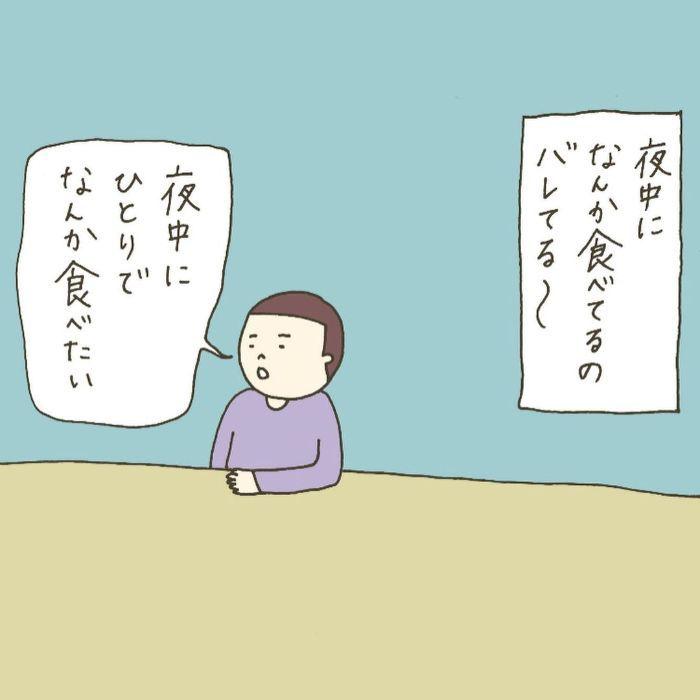 キミ、人生何回目…??道に迷ったときに思い出したい、息子の深~い一言の画像2