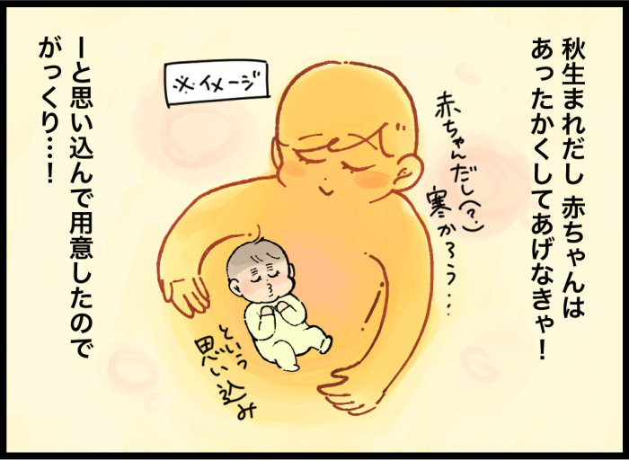 """初めての出産で「良い育児グッズ」を奮発!実際に使って気付いた""""落とし穴""""の画像8"""