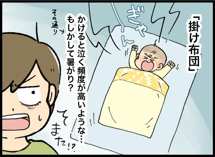 """初めての出産で「良い育児グッズ」を奮発!実際に使って気付いた""""落とし穴""""の画像7"""