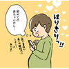 """初めての出産で「良い育児グッズ」を奮発!実際に使って気付いた""""落とし穴""""のタイトル画像"""