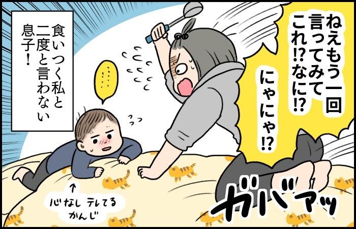 息子がしゃべる日はある日突然やってくる。発語のきっかけになった意外なモノの画像8