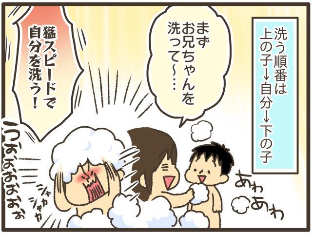 ワンオペ2児のお風呂はまさに戦場…。私を救った素晴らしきアイテムの画像5