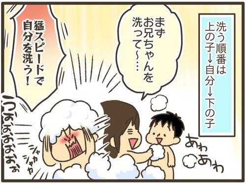ワンオペ2児のお風呂はまさに戦場…。私を救った素晴らしきアイテムのタイトル画像