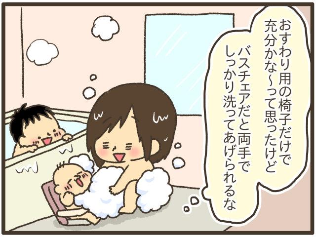 ワンオペ2児のお風呂はまさに戦場…。私を救った素晴らしきアイテムの画像7