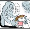 """子どもを""""コントロール""""するつもりはないのに…。「あなたのためだから」の難しさのタイトル画像"""