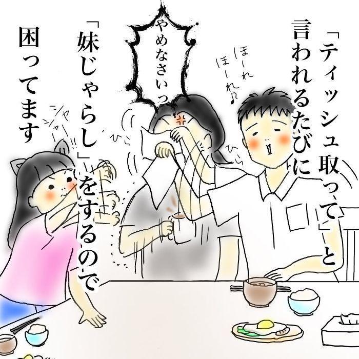 夫が作ったご飯にマジ泣き/出産パーティ、負担?…編集部のおすすめ記事!の画像7