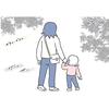お散歩中、ふと立ち止まる。親子の楽しみはいろんな「声」<第5回投稿コンテスト NO.12>のタイトル画像