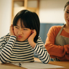怒られたらテストの点は上がるの?そんな質問から2年、息子に訪れた変化の理由。のタイトル画像