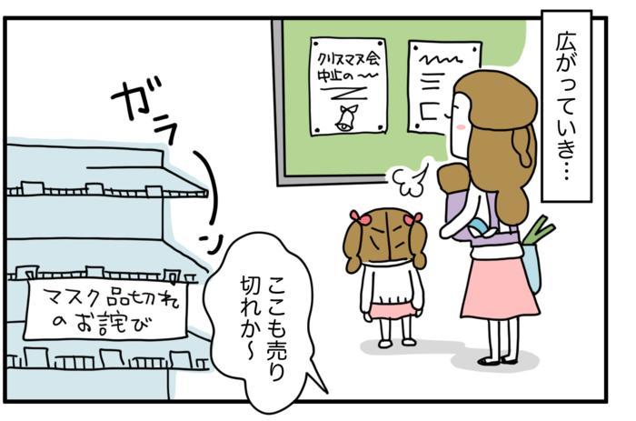 """「大きくなったら何になりたい?」小学生の""""答え""""の中に映し出されるものの画像10"""