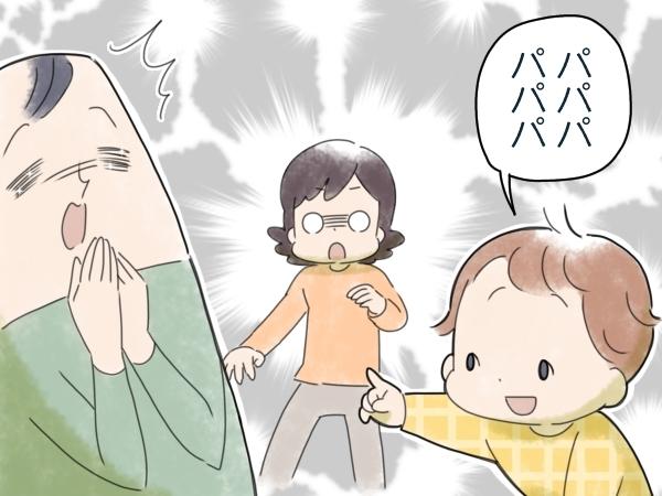 """我が子の""""最初の言葉""""になりた〜い!「ママ」と呼ばれる日を待ち焦がれた話の画像6"""