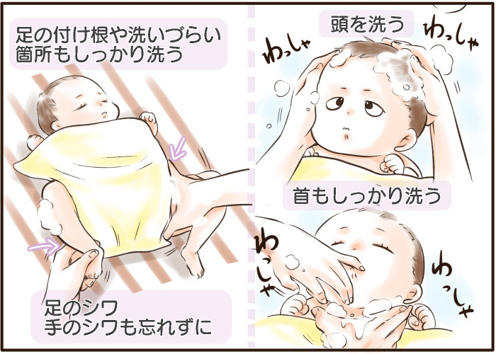 腰痛に悩まされる沐浴。こんな解決法があったなんて!の画像6