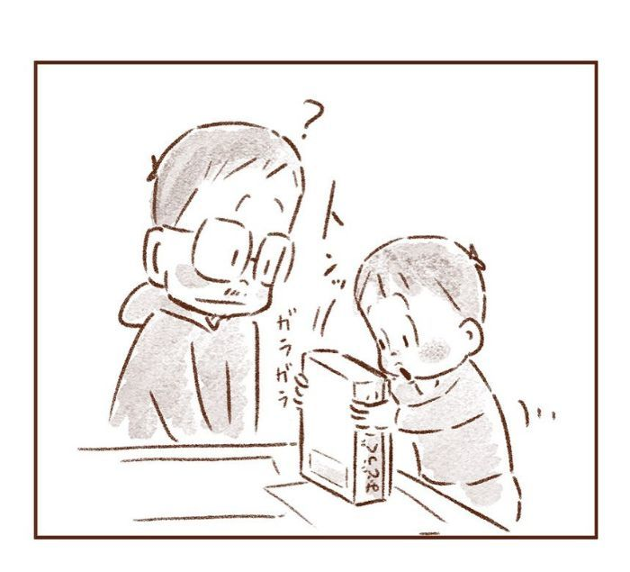 パパ考案、「歯磨きを促す」はずのバイキン物語…迎えたのは悲しい結末の画像4