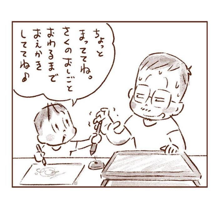 パパ考案、「歯磨きを促す」はずのバイキン物語…迎えたのは悲しい結末の画像10