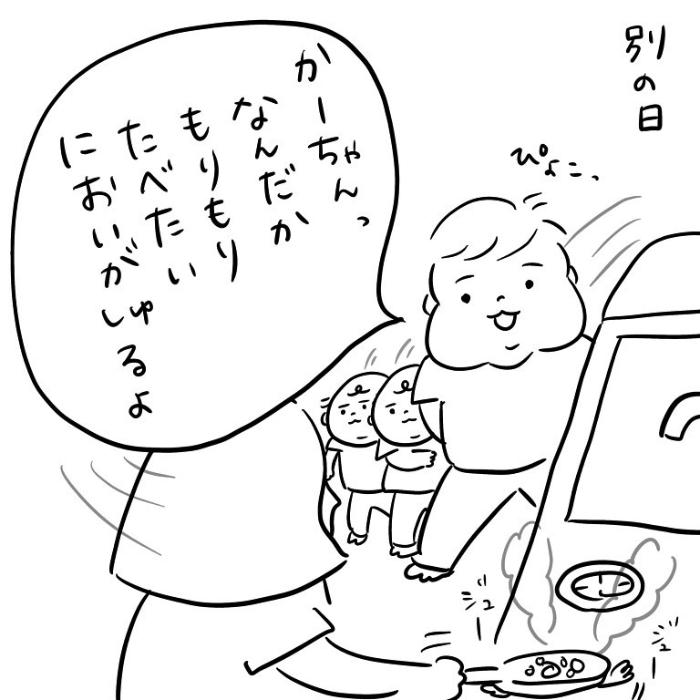 育児の喜びは色々あるけど…母のテンションが爆上がるのは、この言葉♡の画像2
