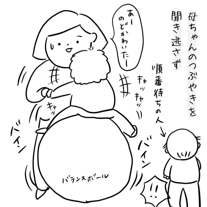 育児の喜びは色々あるけど…母のテンションが爆上がるのは、この言葉♡の画像13