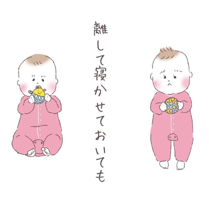 双子って最強におもしろカワイイ…ふと目を離したすきに、起きていることの画像7