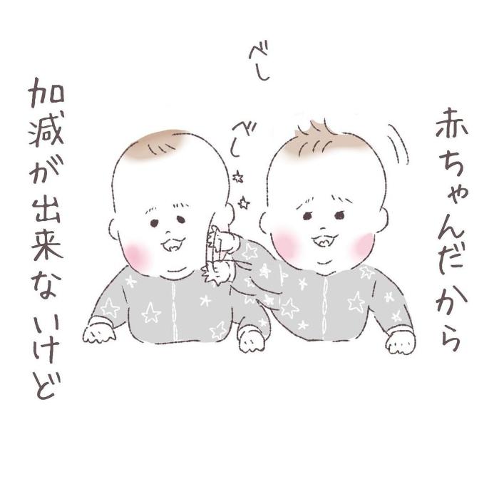 双子って最強におもしろカワイイ…ふと目を離したすきに、起きていることの画像23