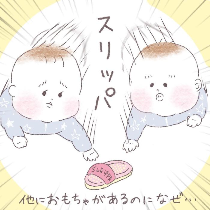 双子って最強におもしろカワイイ…ふと目を離したすきに、起きていることの画像30
