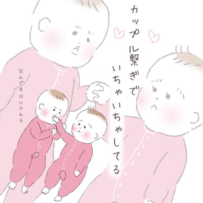 双子って最強におもしろカワイイ…ふと目を離したすきに、起きていることの画像10