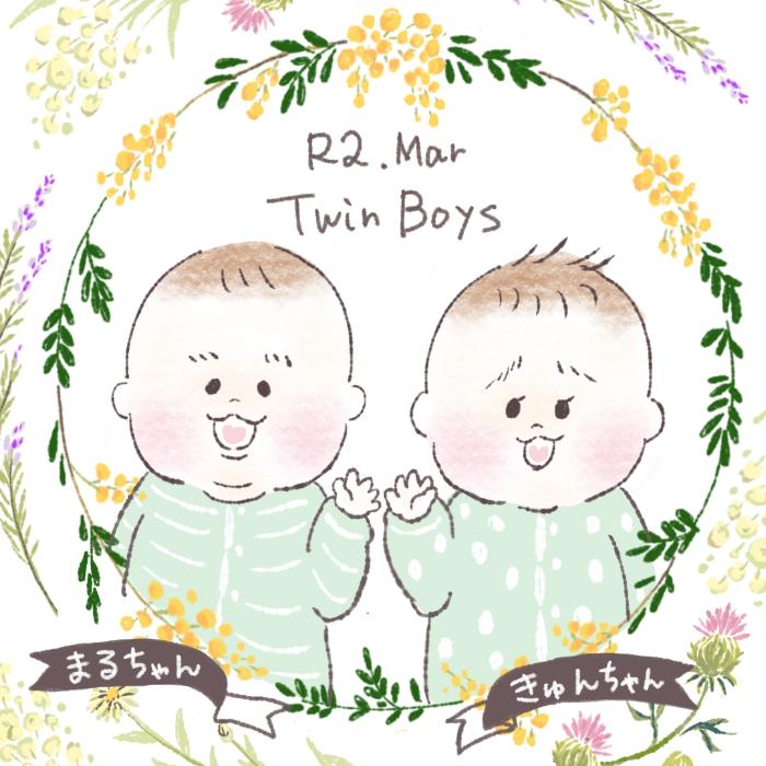 双子って最強におもしろカワイイ…ふと目を離したすきに、起きていることの画像1