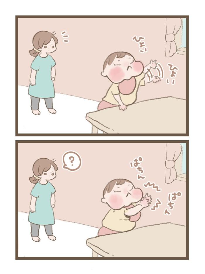 赤ちゃんがお手手をぱちんぱちん…なんだろうと観察したら、心洗われたの画像9