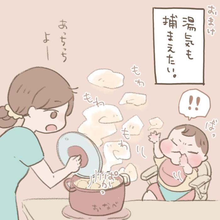 赤ちゃんがお手手をぱちんぱちん…なんだろうと観察したら、心洗われたの画像12