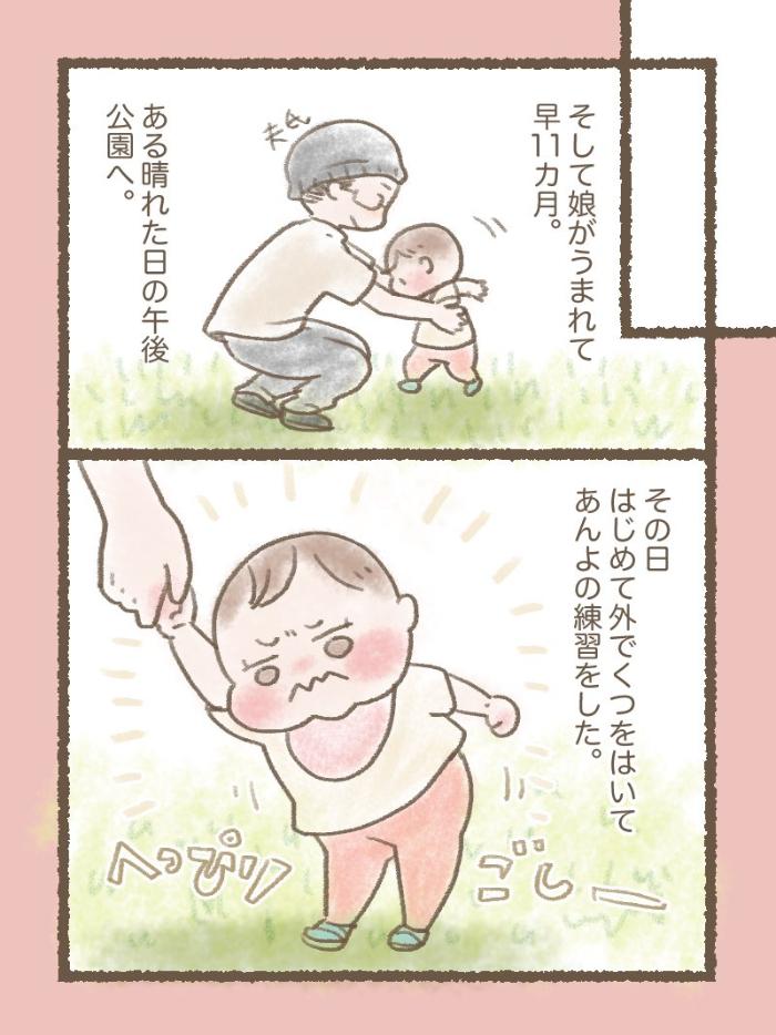 赤ちゃんがお手手をぱちんぱちん…なんだろうと観察したら、心洗われたの画像20