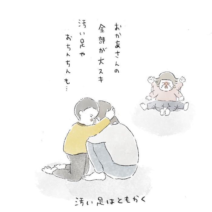 下の子は手がかからないって…ウソでしょ…。母を救う、陽気なこの方の画像27