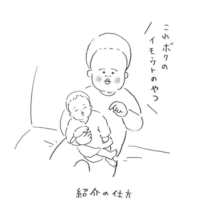 下の子は手がかからないって…ウソでしょ…。母を救う、陽気なこの方の画像13