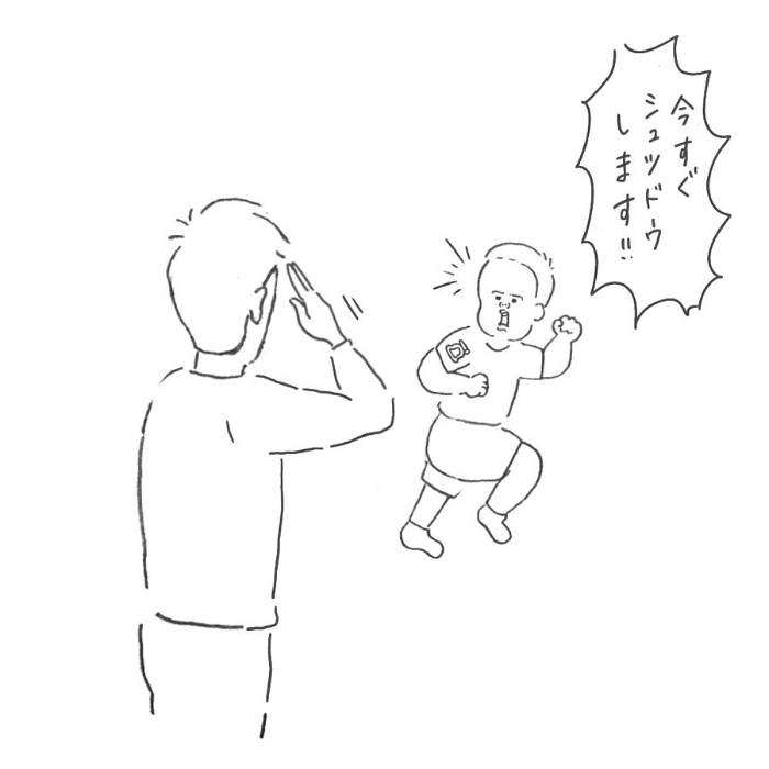 下の子は手がかからないって…ウソでしょ…。母を救う、陽気なこの方の画像10