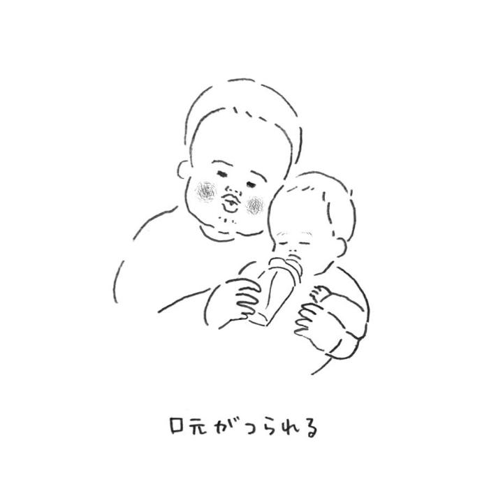 下の子は手がかからないって…ウソでしょ…。母を救う、陽気なこの方の画像15