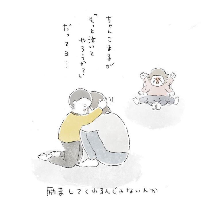 下の子は手がかからないって…ウソでしょ…。母を救う、陽気なこの方の画像26