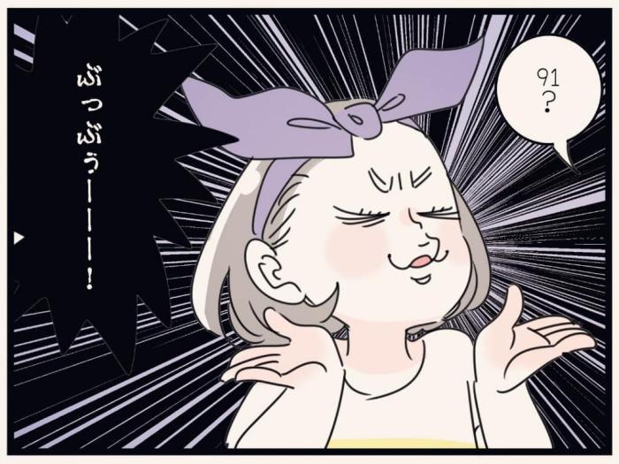 「ん…?」明け方、ふと感じる違和感。目覚めた母が見たものは…!!の画像4
