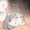 「ん…?」明け方、ふと感じる違和感。目覚めた母が見たものは…!!のタイトル画像