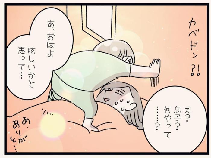 「ん…?」明け方、ふと感じる違和感。目覚めた母が見たものは…!!の画像10