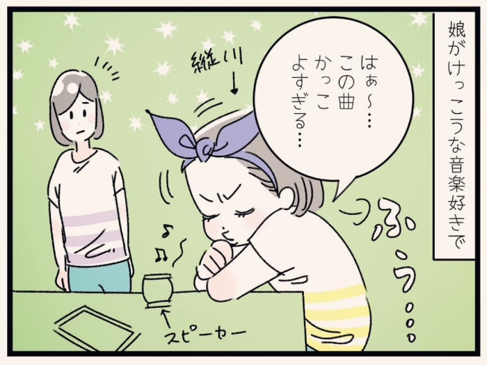 「ん…?」明け方、ふと感じる違和感。目覚めた母が見たものは…!!の画像14