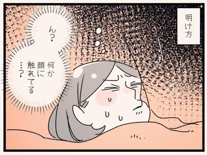 「ん…?」明け方、ふと感じる違和感。目覚めた母が見たものは…!!の画像7