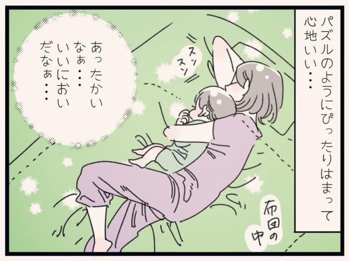 「ん…?」明け方、ふと感じる違和感。目覚めた母が見たものは…!!の画像19