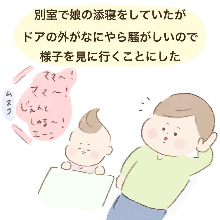 息子から「初めてのプレゼント」にウルッ…からの、涙乾かす夫の一言(笑)の画像16